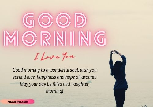 I love you good morning messages images for whatsapp