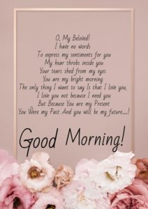 Good Morning Quotes for Her Images HD
