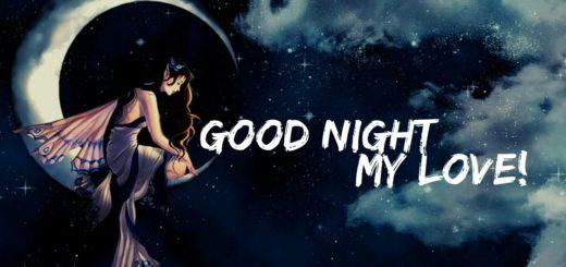 Good Night My Love HD Images