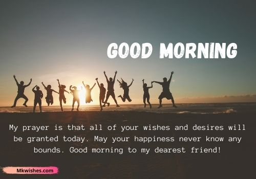 Good Morning prayer messages for friends