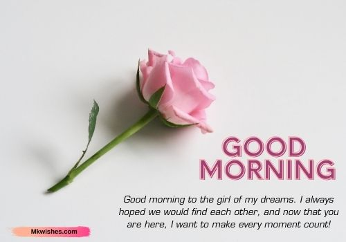 Good morning romantic rose images with quotes for Wife