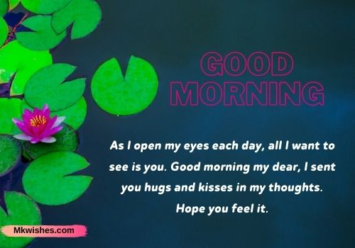 good morning flowers with messages images