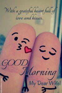 Good Morning Kiss Images