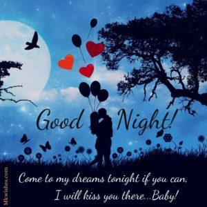Good Night Kiss Pics