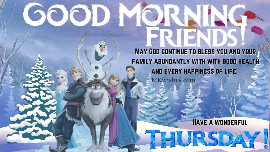 Thursday Good Morning Blessings Images