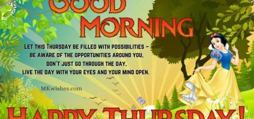 Thursday Good Morning Blessings Images