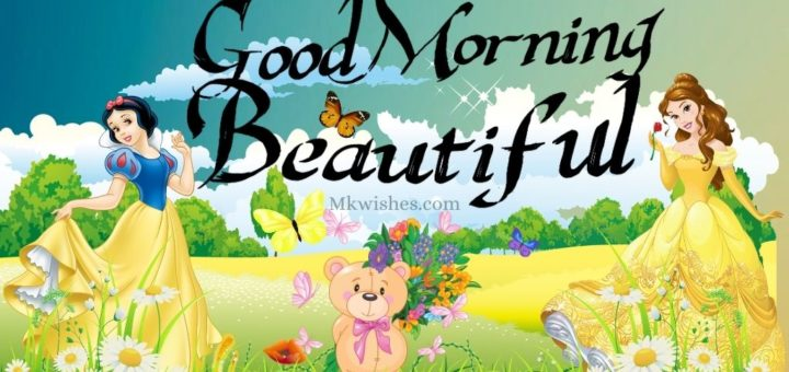 Good Morning for Her Images